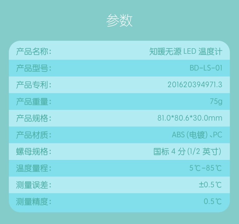 https://i0.wp.com/img.mobileai.net/2016/08/led-water-temperature-gauge/img20.jpg?w=770