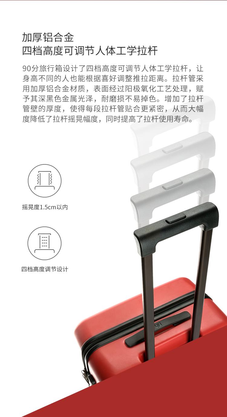 90分旅行箱星雲紅喜氣登場!28吋行李箱499人民幣11月11日正式開賣 - 傳說中的挨踢部門