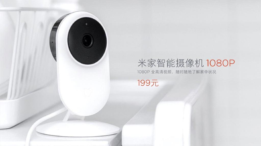 米家智能攝影機1080P有何特色?買回臺灣能不能正常使用?會不會有區域限制? - 傳說中的挨踢部門