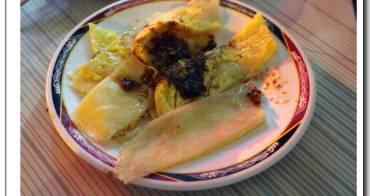 台南宵夜早餐推薦▌「豆奶宗」沙茶蛋餅:台南才有的超好吃沙茶蛋餅!蘿蔔糕也不錯(豆奶宗菜單)