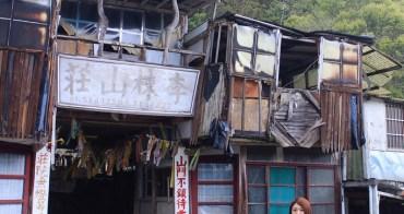 新竹尖石景點 李棟山莊&李棟山古堡 隱藏在深山中,跟著中租租車一起新竹一日遊