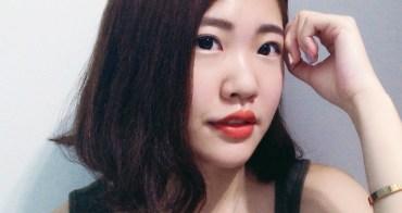 短髮髮型|秋冬即肩短髮2016♥蓬鬆慵懶感「BonBonHair 」換髮型 換髮色@捷運中山站