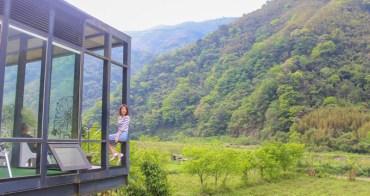 新竹景觀餐廳|被深山擁抱的Z cafe,雖然美 但用餐經驗讓我不太推薦...(內有Z cafe菜單)