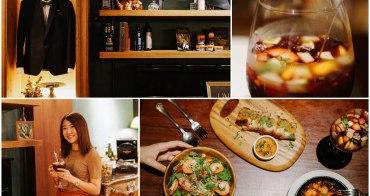 東門站美食|二訪「UNCLE廚棧」沒吃過的美味異國料理 英倫復古金牌特務場景@捷運東門站
