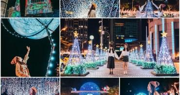 新北耶誕城2019時間|跟著我這樣最好拍!新北耶誕城再進化/演唱會藝人資訊/交通地址@捷運板橋站