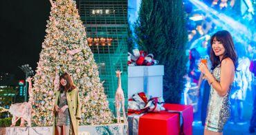 2019台北跨年派對 101Dior聖誕樹 & Party101:來台北101購物中心拍時尚大片,會員免費參加!(12/31跨年當天101內派對門票優惠)