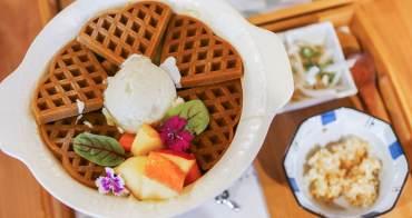 台南IG美食|小覓秘麵食所:藍晒圖美食 是鬆餅還是咖哩?還有夢幻玫瑰牛肉翡翠麵(小覓秘麵食所價錢菜單)