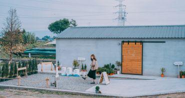 彰化IG景點 小田生活mmm:來田中的咖啡廳野餐!寵物也可來 舒服不限時(小田生活預約/菜單/低消/寵物友善咖啡廳)