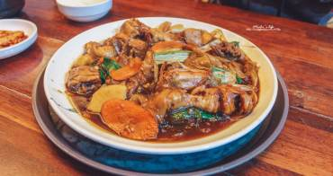 首爾明洞必吃美食|安東燉雞,就算辣還是想吃~明洞逛街休息必吃餐廳@明洞站 안동찜닭