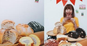信義區蛋糕|唐緹麵包:超人氣起司歐風麵包,週年慶超優惠!也可網購宅配虎林店@捷運永春站