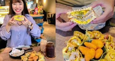 板橋芋泥吐司|榛甜:激推!芋泥控必吃芋泥蛋餅+芋泥吐司(最新菜單),內有wifi的平價早午餐@捷運板橋新埔站