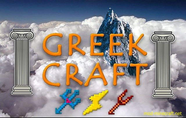 Greek Craft Mod 162