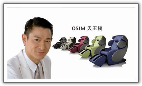20140201-OSIM