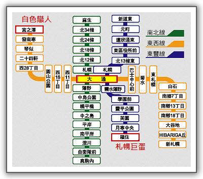 20140217-Subway
