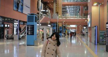 ★日本★大阪東京輕井澤雪景行DAY1。日本航空、大阪格蘭比亞飯店、Grand Front Osaka