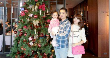 ★台北★Top Cap Steakhouse by Danny(教父牛排)吃聖誕大餐,帶小孩不推薦