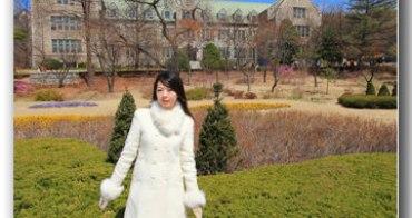 ★韓國★首爾相片集,旅行小重點(上集)