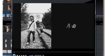 ★囍事★婚事第3發,婚禮上播放的MV
