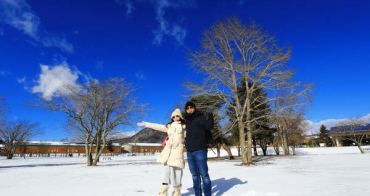 ★日本★大阪東京輕井澤雪景行。行前重點