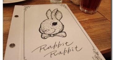 ★台北★兔子兔子美式漢堡餐廳