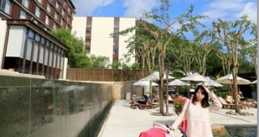 ★宜蘭★礁溪老爺酒店,頂級舒適的日式溫泉酒店