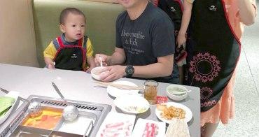 ★新竹★海底撈火鍋,服務超好、很適合帶小孩去吃的美味火鍋