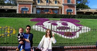 ★美國★加州15日親子行DAY4-DAY6。加州迪士尼樂園、迪士尼冒險樂園、迪士尼小鎮