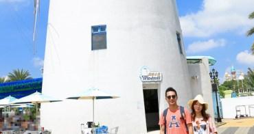 ★新竹★關西六福村樂園,玩水、玩設施、看動物真有趣
