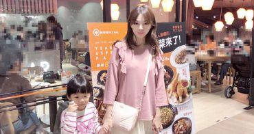 ★新竹★巨城時時香Rice Bar中式料理,瓦城集團新品牌