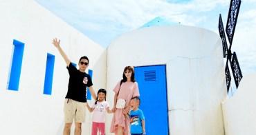 ★桃園★新屋卡托米利咖啡館,希臘風藍白建築、兒童遊樂設施