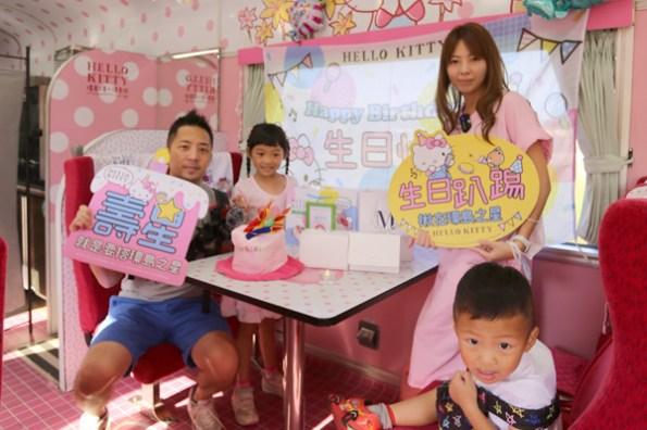 ★台南★Hello Kitty環島之星火車,超夢幻的Kitty列車慶生派對