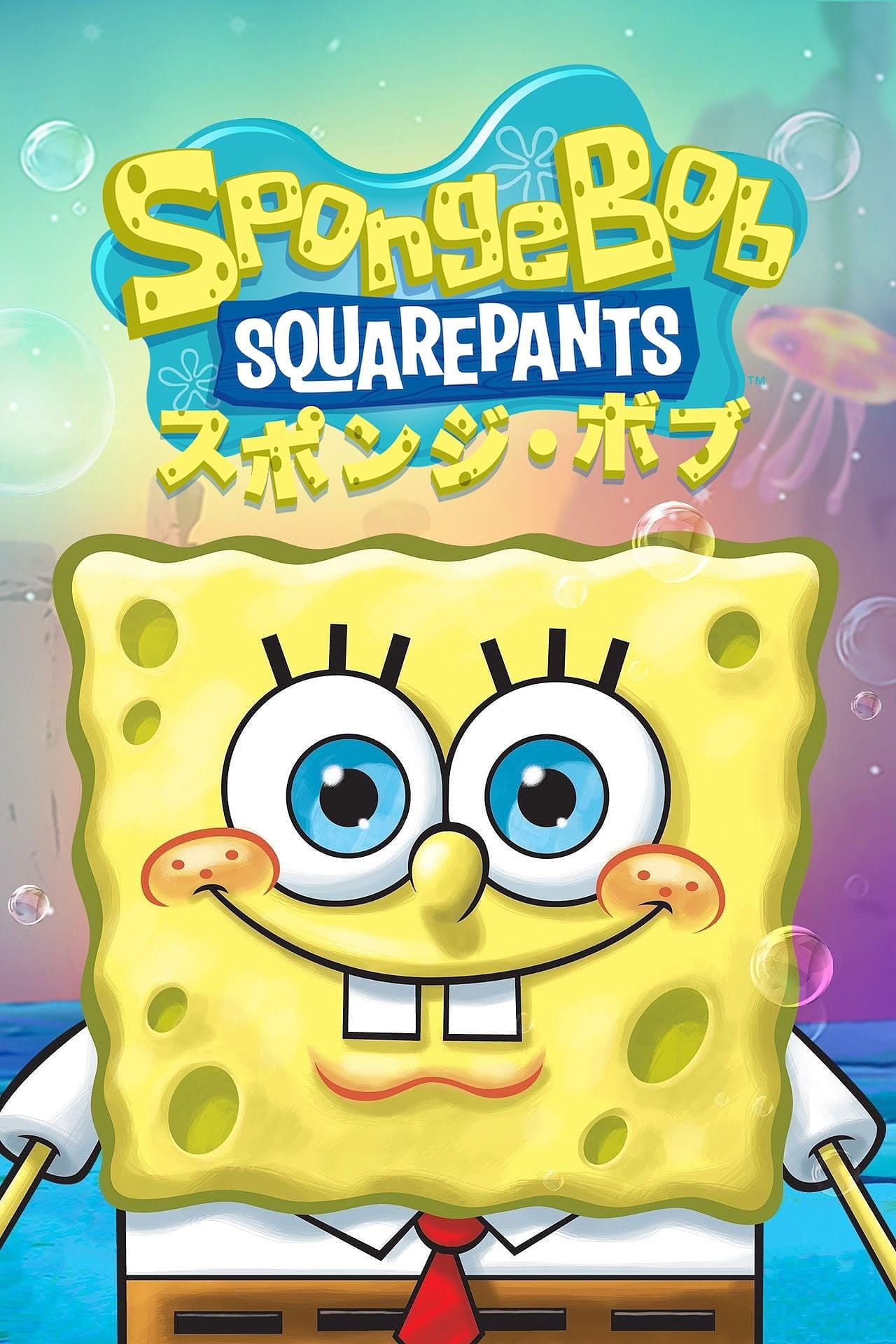 Spongebob 2024 : spongebob, SpongeBob, SquarePants,, Wiki,, Synopsis,, Reviews, Movies, Rankings!