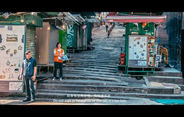 『香港石板街』繁華背后的歷史縮影