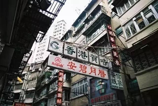 聽著這19首廣東歌,就可以帶你游覽整個香港!