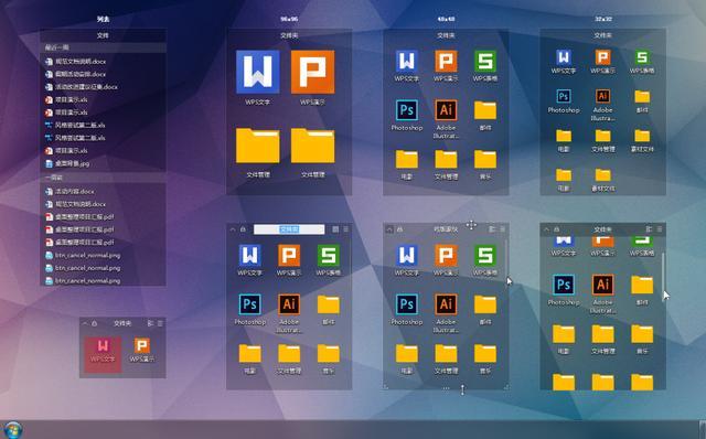 騰訊電腦管家12全新升級!這次是奔著Win10來的?