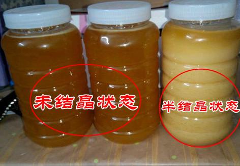 如何辨別真假蜂蜜?-如何辨別真假蜂蜜