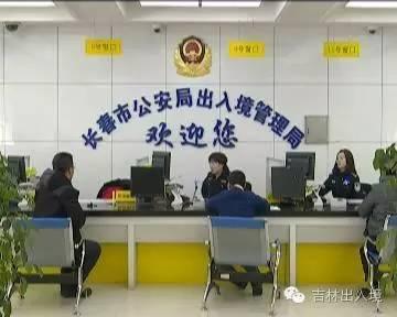 北京朝陽出入境管理局-