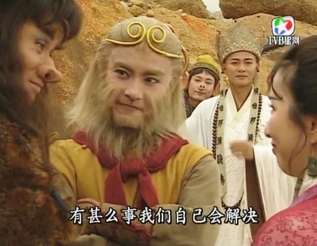 96TVB西游記張衛健版觀音菩薩一出來出現的音樂是什么? 問