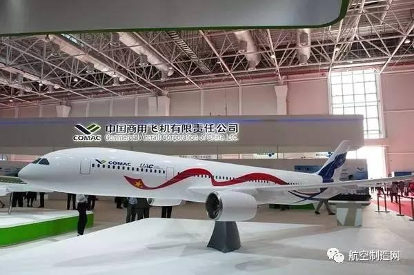 Yao Ming Mania! • View topic - pryuen's favorite C919 plane