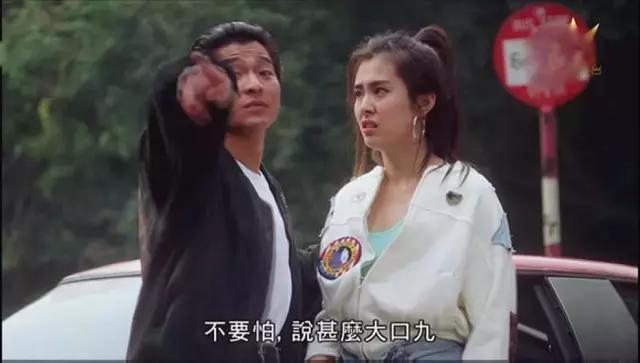 誰是劉德華的最佳女主角? - 雪花新聞