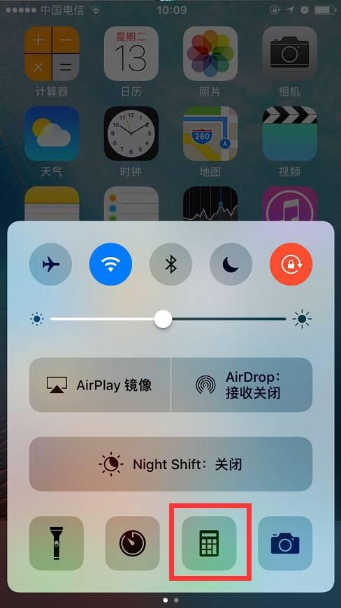 iphone計算器上的這些小功能你知道嗎?