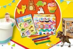 rubbermaid kitchen trash cans amy's soup 90 的家长不知道 观察力不好的孩子发展不出创造力 宝宝必备的彩泥玩具 我一直觉得 在孩子成长过程中有几类玩具是 必须品 例如 摇铃 球类玩具 积木类玩具 拼图 橡皮泥 绘画彩笔 音乐玩具等
