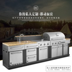 Grill For Outdoor Kitchen Cabinets Kansas City 烧烤世家巴顿公爵 或将开启户外移动厨房新时代 户外厨房烧烤