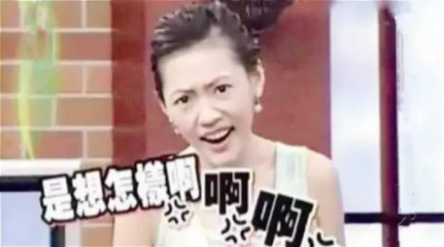 美國人常掛嘴邊的literally到底幾個意思?  流行美語