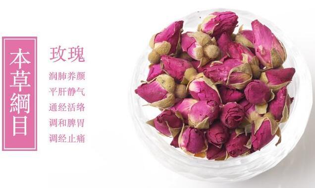 玫瑰花茶的功效與作用-追根究底