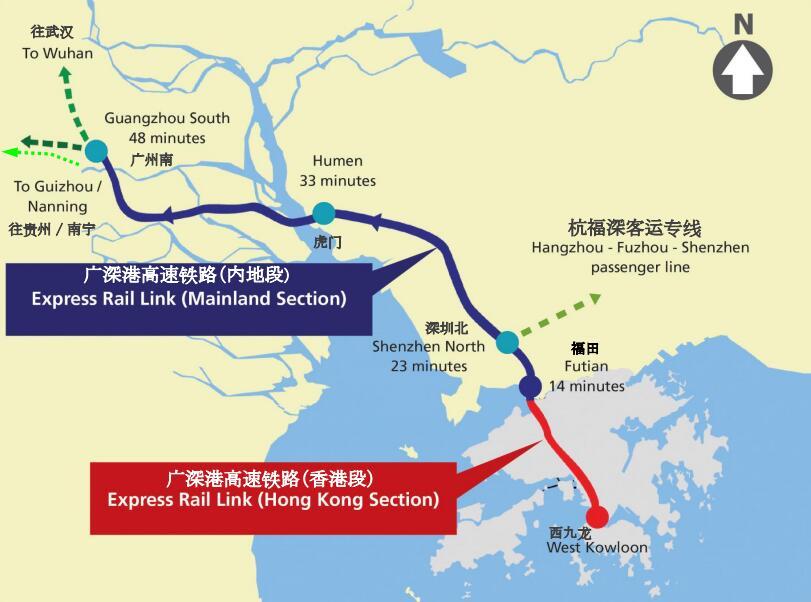【香江二十年】廣深港高鐵香港段完成90% 2018年第三季度通車(組圖)
