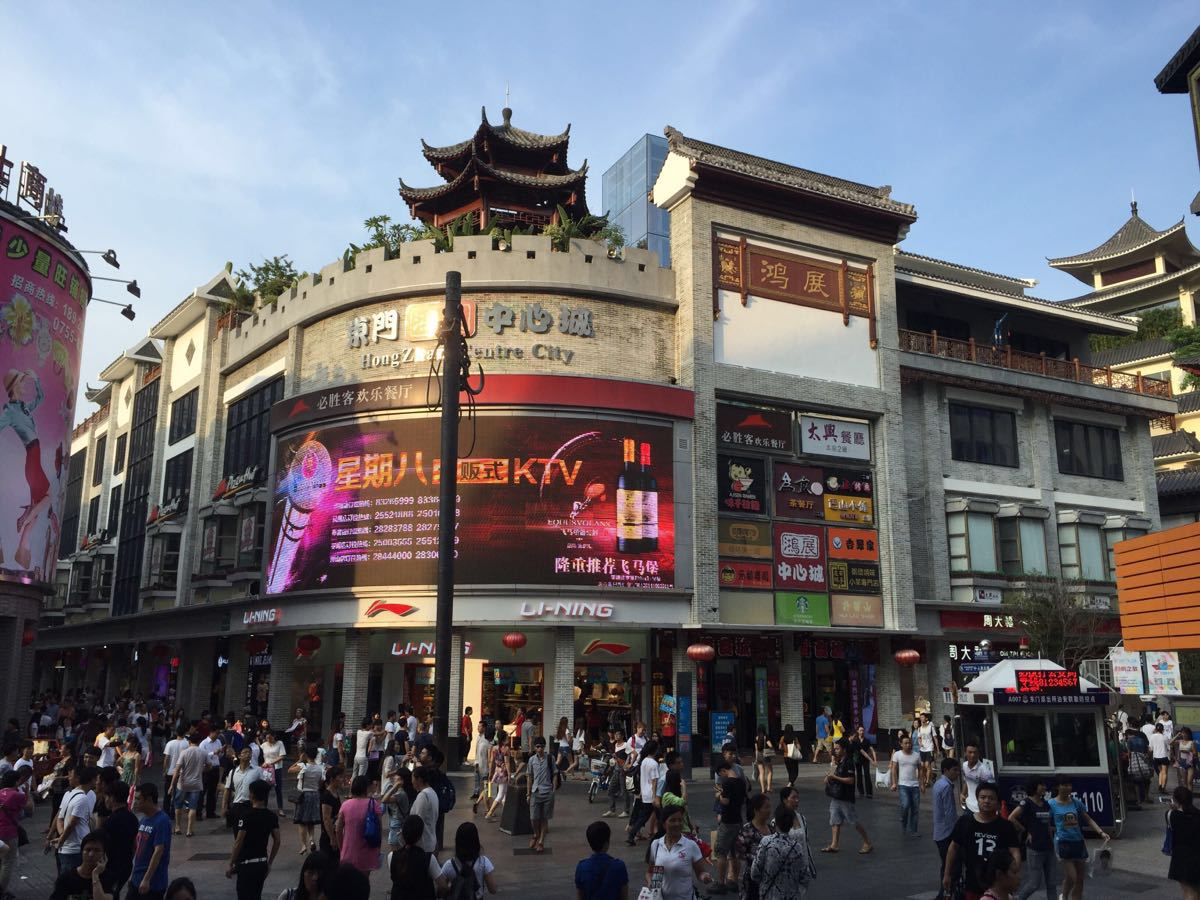深圳除了東門還有什么好逛街的地方,哪里買衣服便宜?-深圳除了東門以外還有哪里有衣服賣得便宜的地方哦