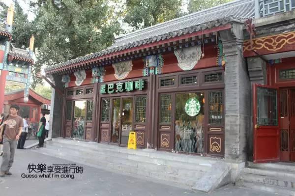 視界旅行   還在羨慕京都榻榻米星巴克?這些中國風星巴克早已美成了旅行打卡地