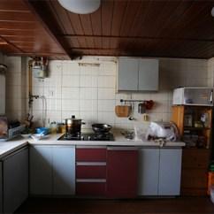 Buy Old Kitchen Cabinets Cheap 72小时换掉旧厨房 只需点击这篇文章 买旧厨柜