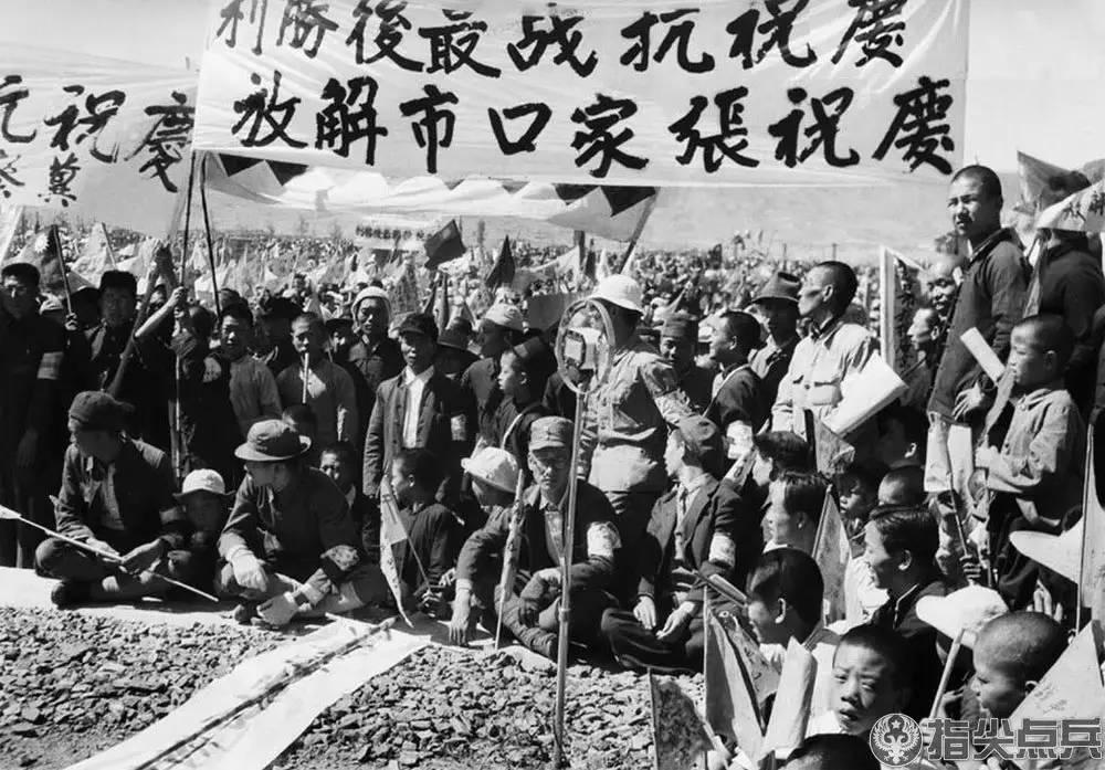1945年8月15日 中國軍民狂歡慶祝日本投降